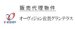 o-vision佐賀
